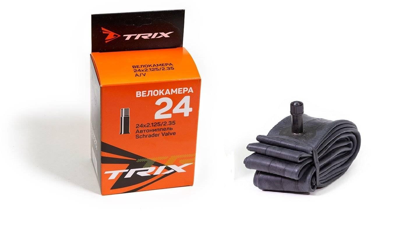 Камера бутиловая TRIX 24х 2,125/2,35 AV
