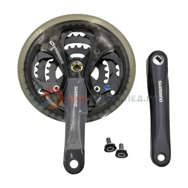 SHIMANO ALTUS FC-M361 6-8 Speed Square Taper Crankset 175MM MTB Bike 48-38-28T