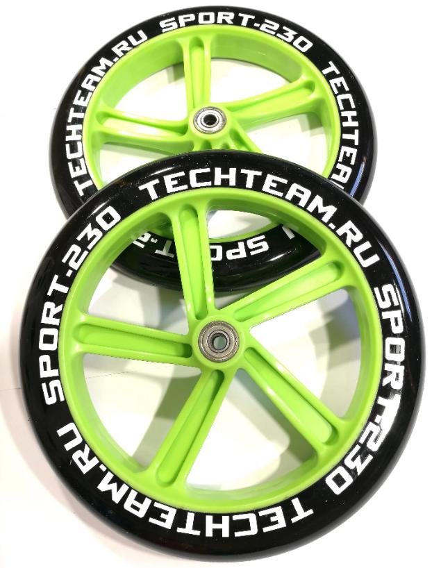 Набор колес для самоката TechTeam, 2 колеса, 230 мм, подшипники ABEC 7, ABEC7-230