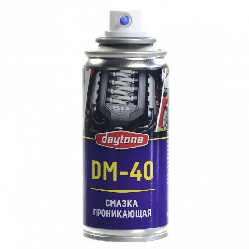 Смазка Daytona DM-40, аэрозоль, проникающая, 140 мл, 2010302