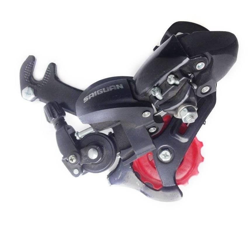 Переключатель велосипедный Forward RD-SG, задний, 6/7 скоростей, на ось (аналог RD-TX35), 4610013545359