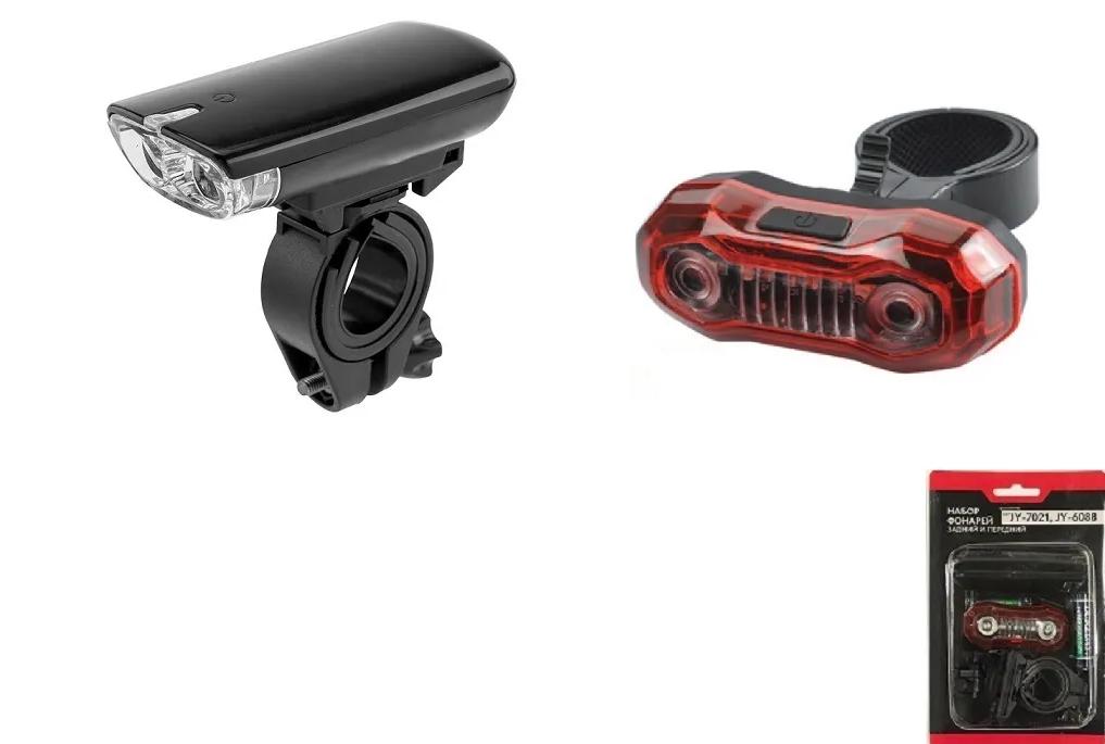 Фото - Комплект фонарей велосипедных JY-7021/JY-6088, 2/5 LED, 3 режима работы, блистер, JY7021JY6088 фонарь велосипедный trix задний 5 диодов 3 режима на подседельный штырь батареи ааа jy 603 t