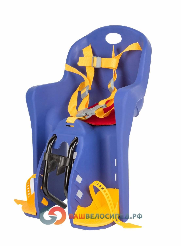 Детское велокресло на раму/вынос TUV темно-синее, до 15кг переднее, 5-259846, фото 9