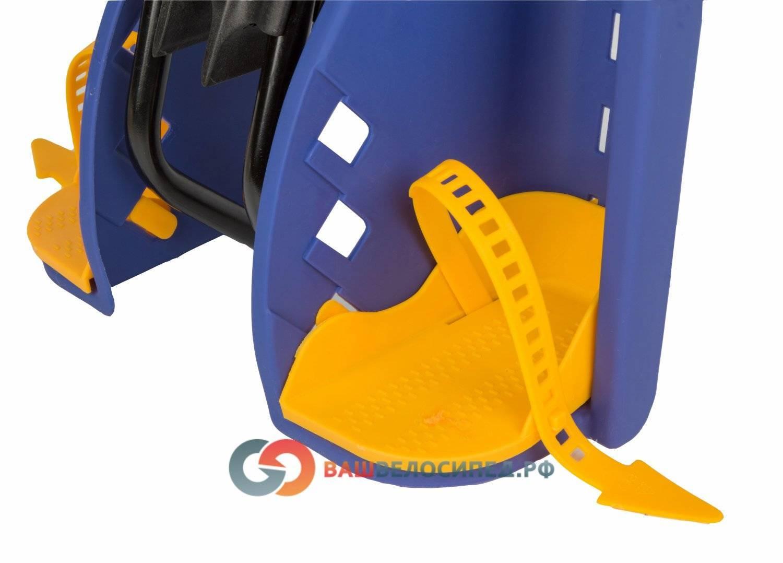 Детское велокресло на раму/вынос TUV темно-синее, до 15кг переднее, 5-259846, фото 10