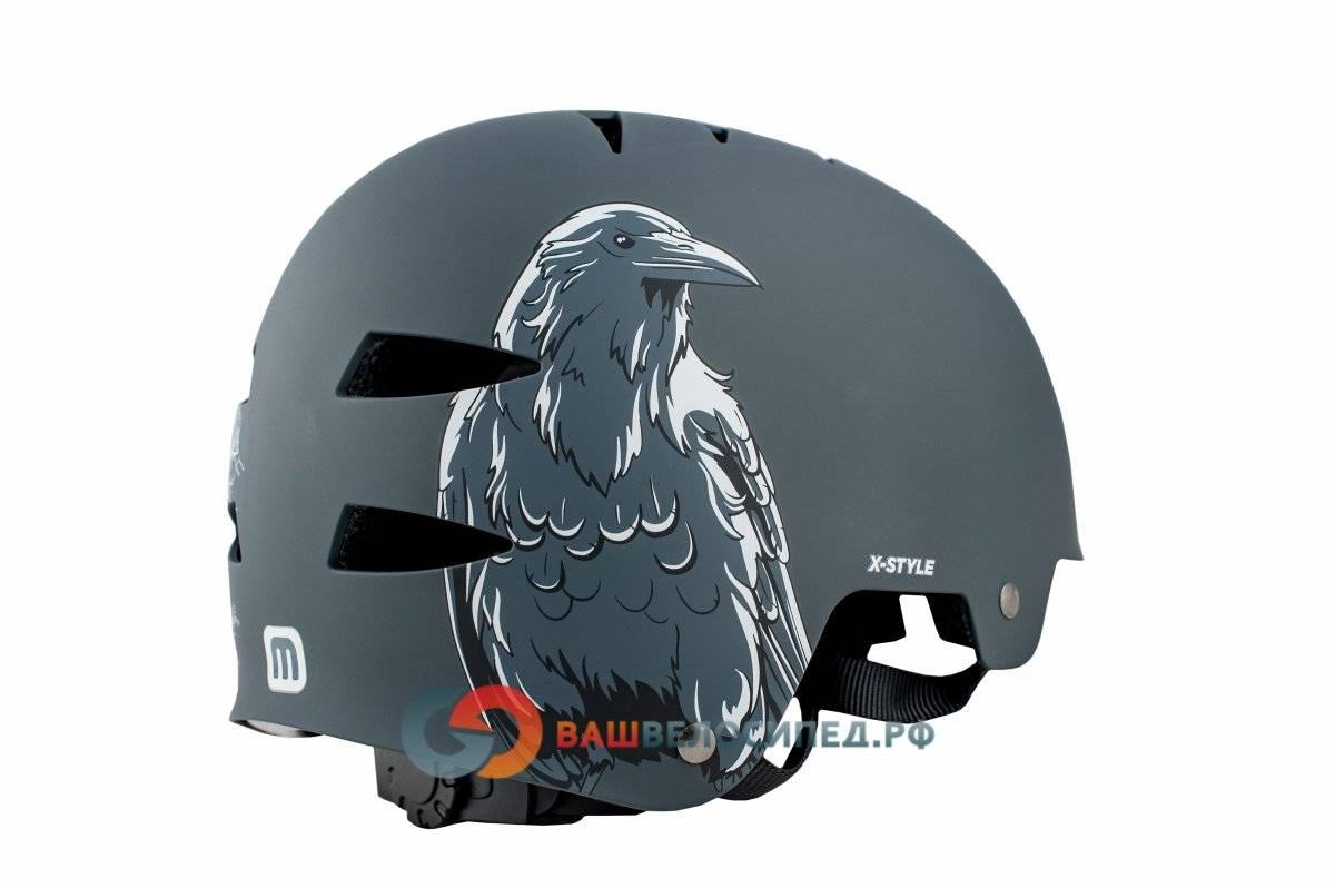 Велошлем MIGHTY X-STYLE универсальный/ВМХ/FREESTYLE (54-58см) матово-черный 5-731292, фото 4