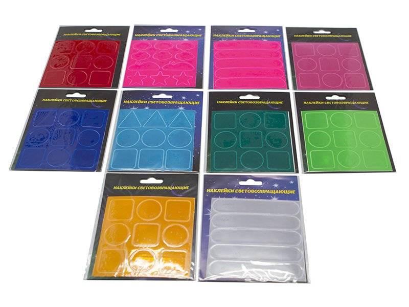 Наклейки световозвращающие без рисунка: 9 наклеек Ø3см на подложке, разные цвета
