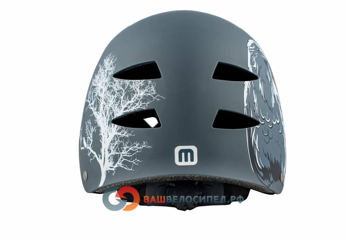 Велошлем MIGHTY X-STYLE универсальный/ВМХ/FREESTYLE (54-58см) матово-черный 5-731292, фото 5