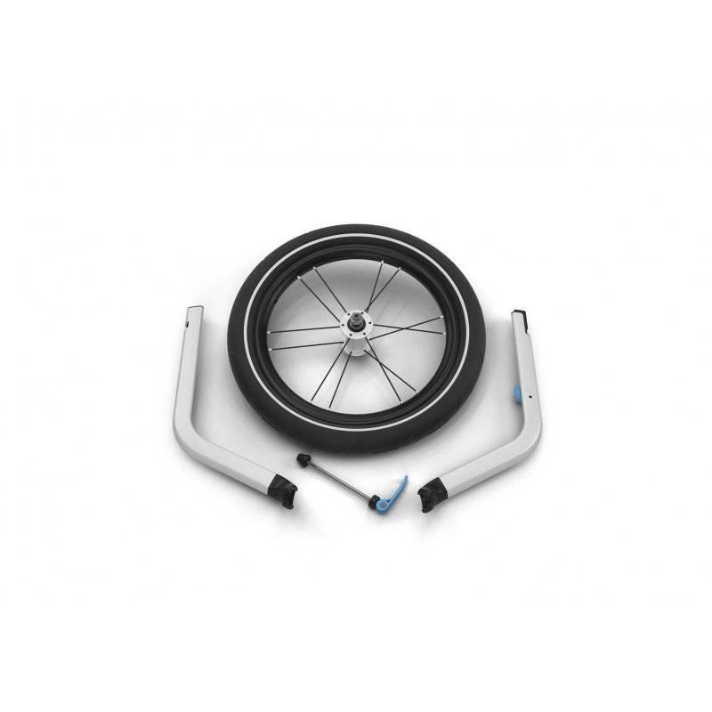 Набор спортивной коляски для Thule Chariot 1, 20201301