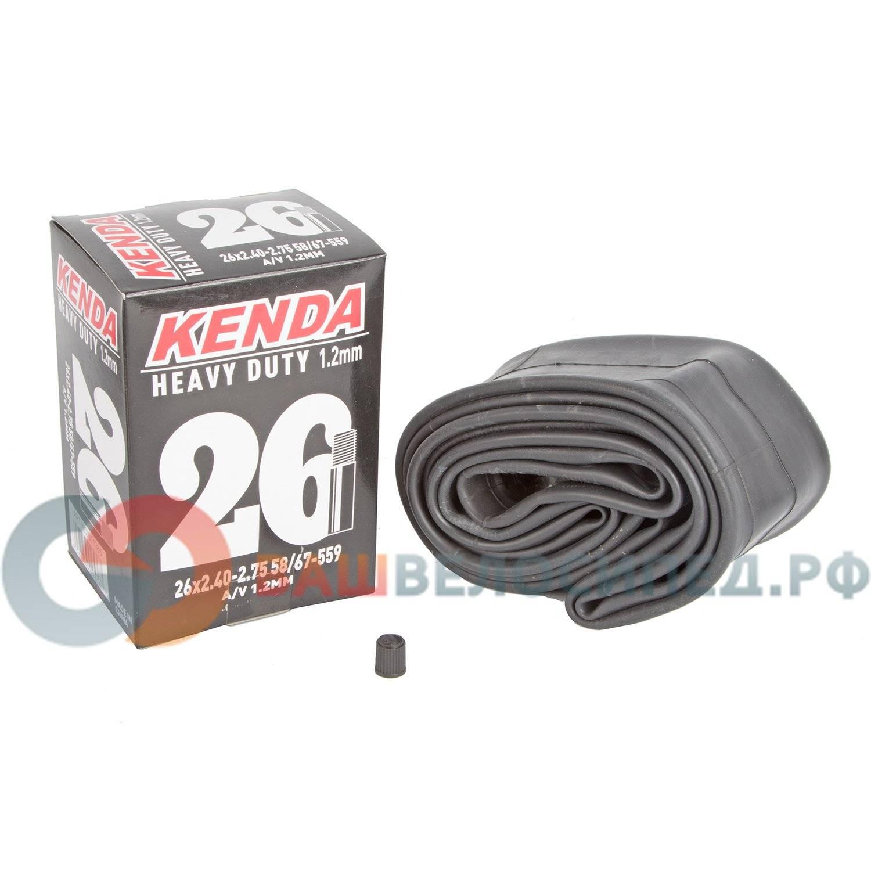 Камера велосипедная KENDA 26 широкая2,30-2,70 (56/67-559) толщина стенки 1,2мм автонипп 5-511335 стенки