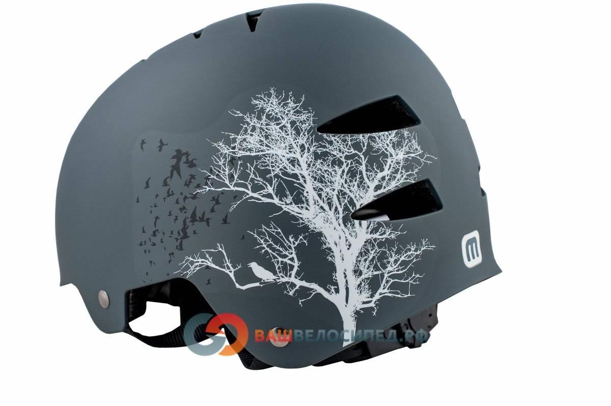 Велошлем MIGHTY X-STYLE универсальный/ВМХ/FREESTYLE (54-58см) матово-черный 5-731292, фото 1