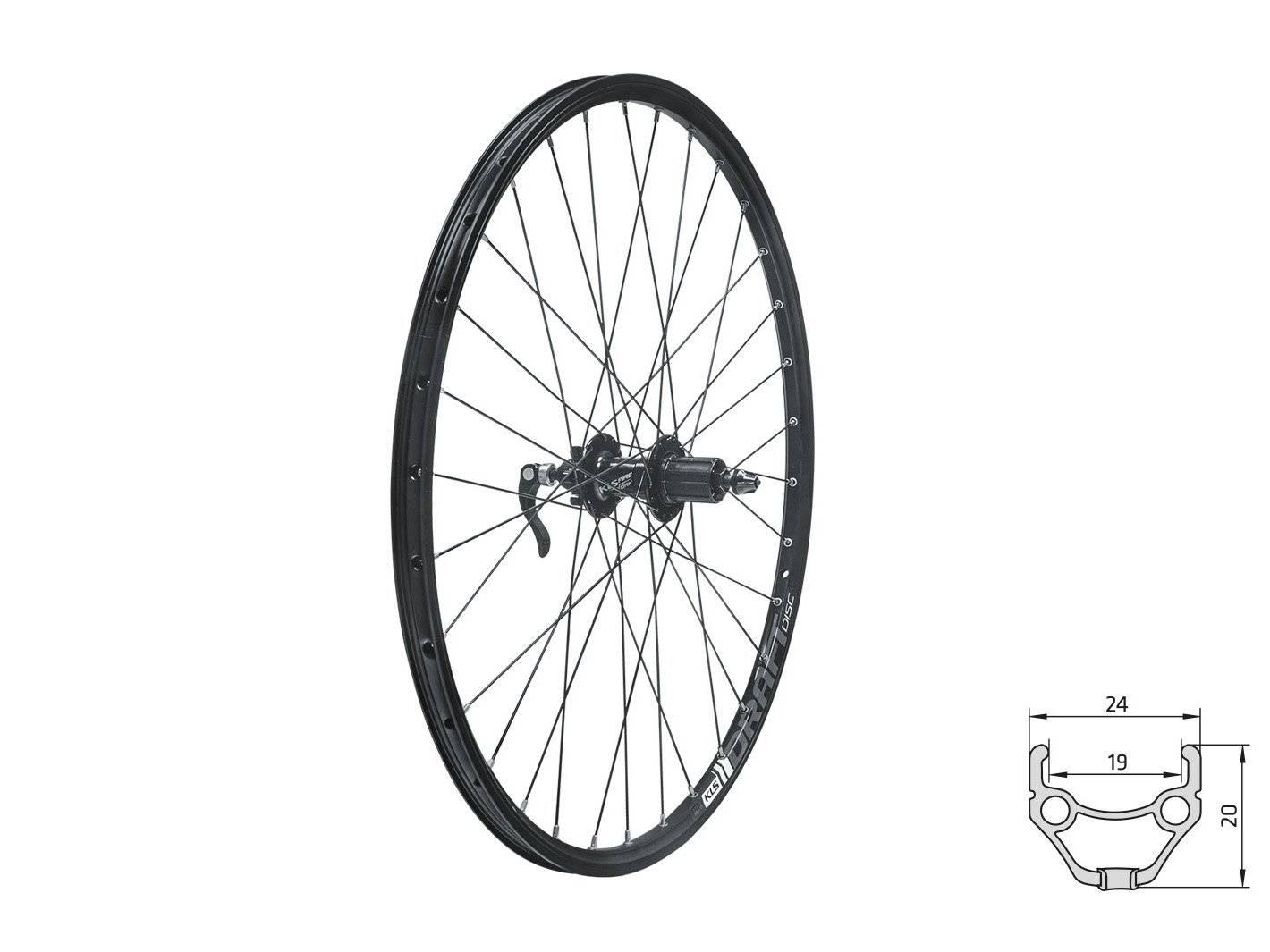 Колесо велосипедное заднее KELLY'S KLS DRAFT DSC, 26, двойной обод 32Н, 8-10 скоростей, с эксцентриком, черное
