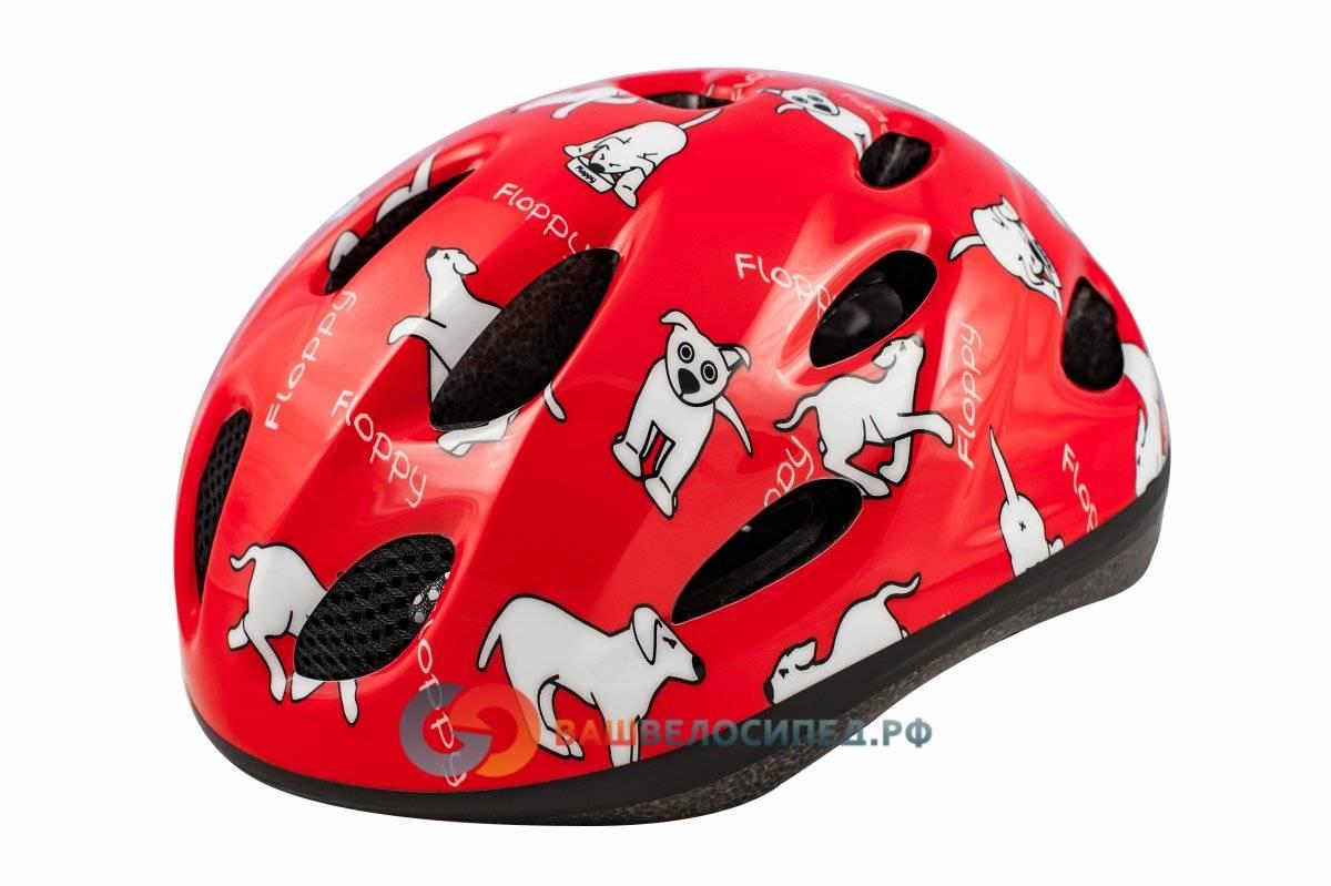 Велошлем детский AUTHOR Floppy 142 Red