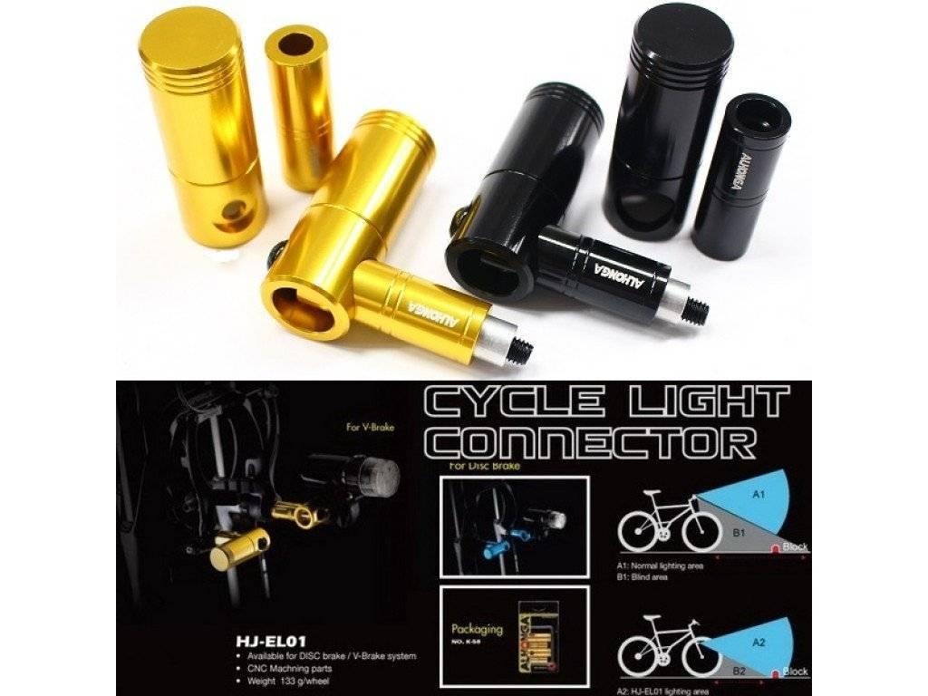 Адаптер для передней велофары на тормоз (V-brake), SILVER/BLUE/RED/BLACK/GOLD