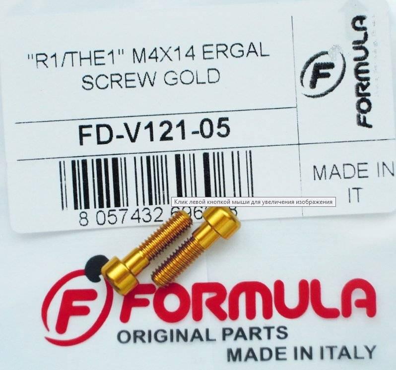 Болт велосипеда для крепления тормозной ручки Formula R1/TH1 Eragl RED 4xM14 GOLD