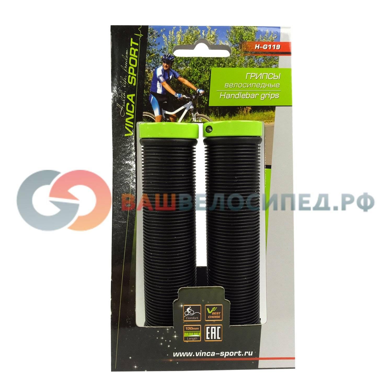 Грипсы для велосипеда VInca с  зажимами,129мм, черные с зелёным, H-G 119 black/light green, фото 2