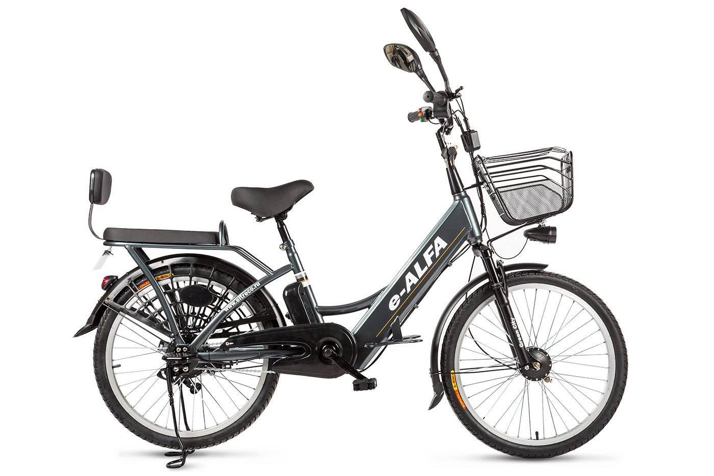 Велогибрид Eltreco e-ALFA 350W, 010822-0082, фото 1