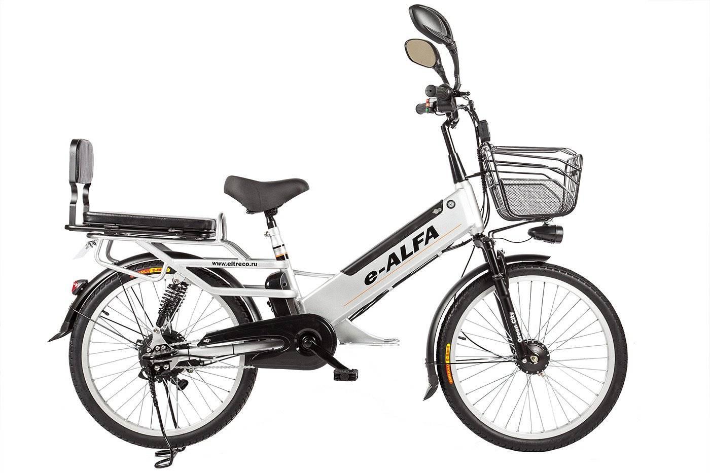 Велогибрид Eltreco e-ALFA GL 500W, 010824-0248, фото 5
