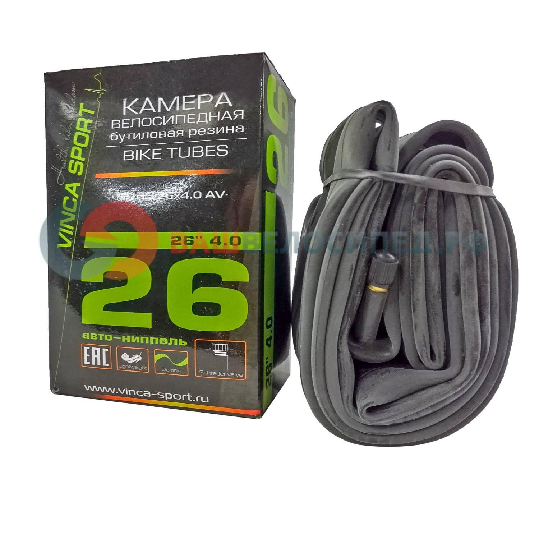 Камера 26*4.0, авто-ниппель, инд. уп. Vinca Sport