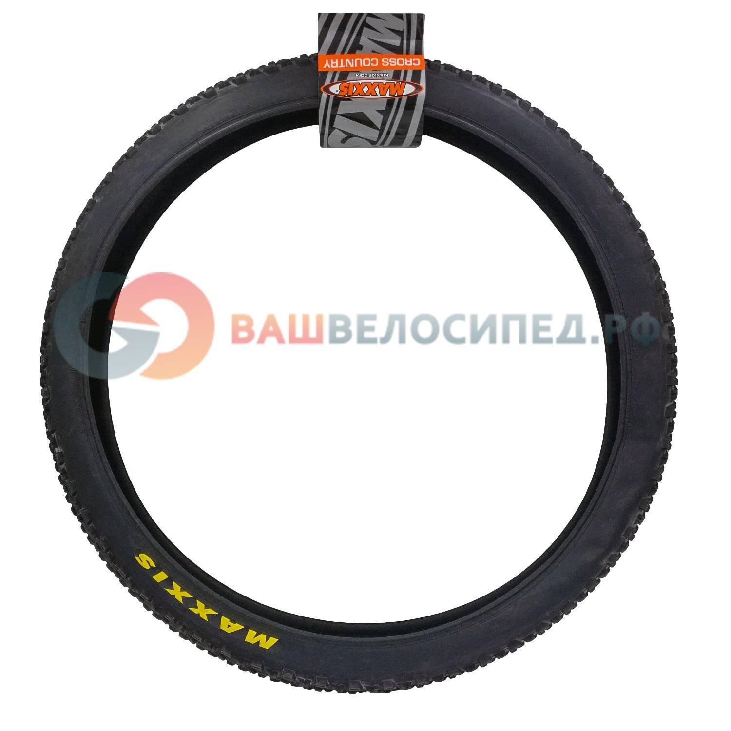 Покрышка Maxxis Ardent EXO, 27.5x2.4, 60 TPI, МТБ, TB85965000, фото 3