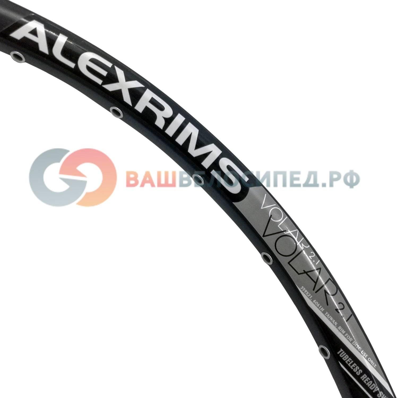 Обод велосипедный ALEX RIMS VOLAR 2.1, 26х21, 32H, двойной, SSE, TR, чёрный,(FR/DH), VOLAR 2.1